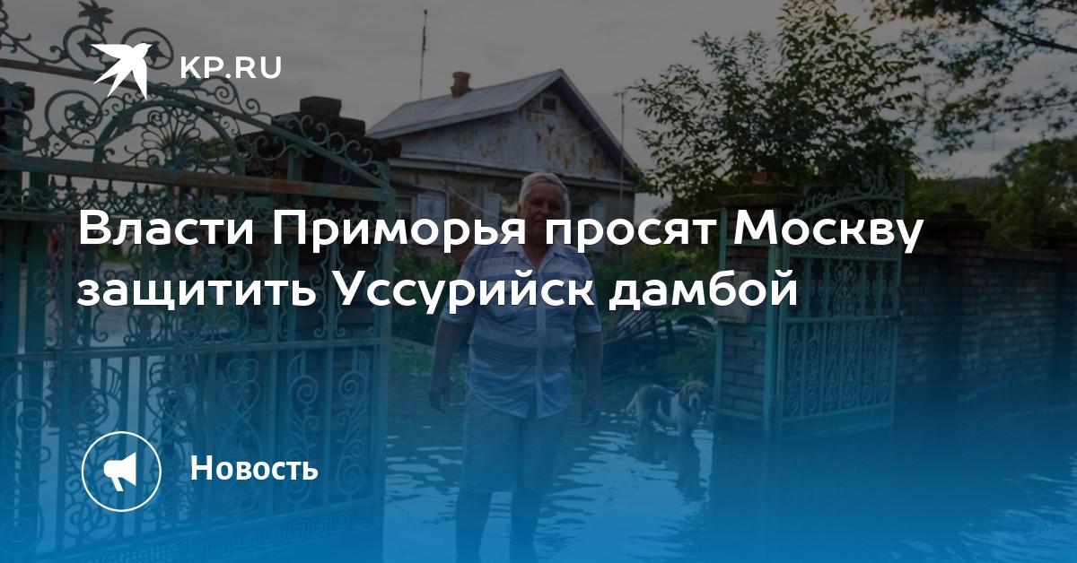 Мефедрон bot telegram Уссурийск Гашиш дешево САО
