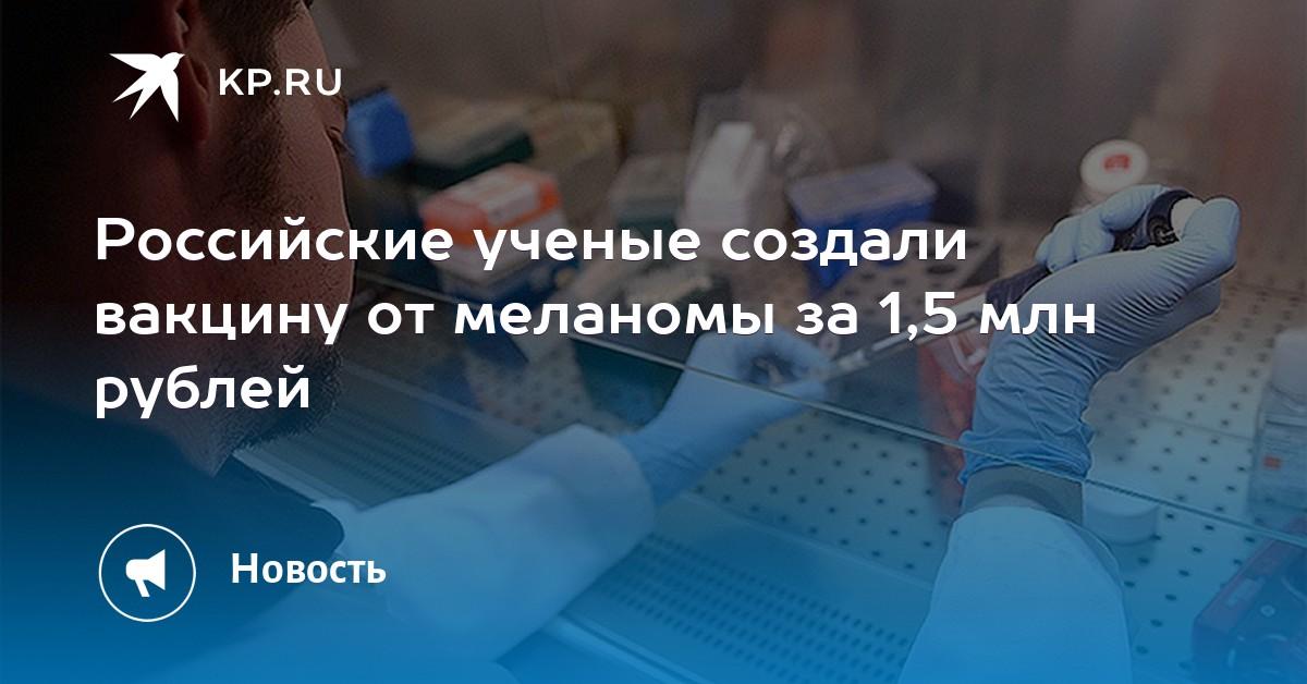 Бизнес приглашение в Россию
