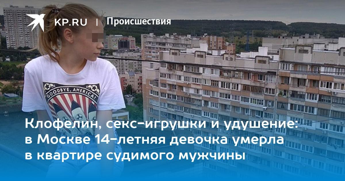 Секс девочки иркутск видео