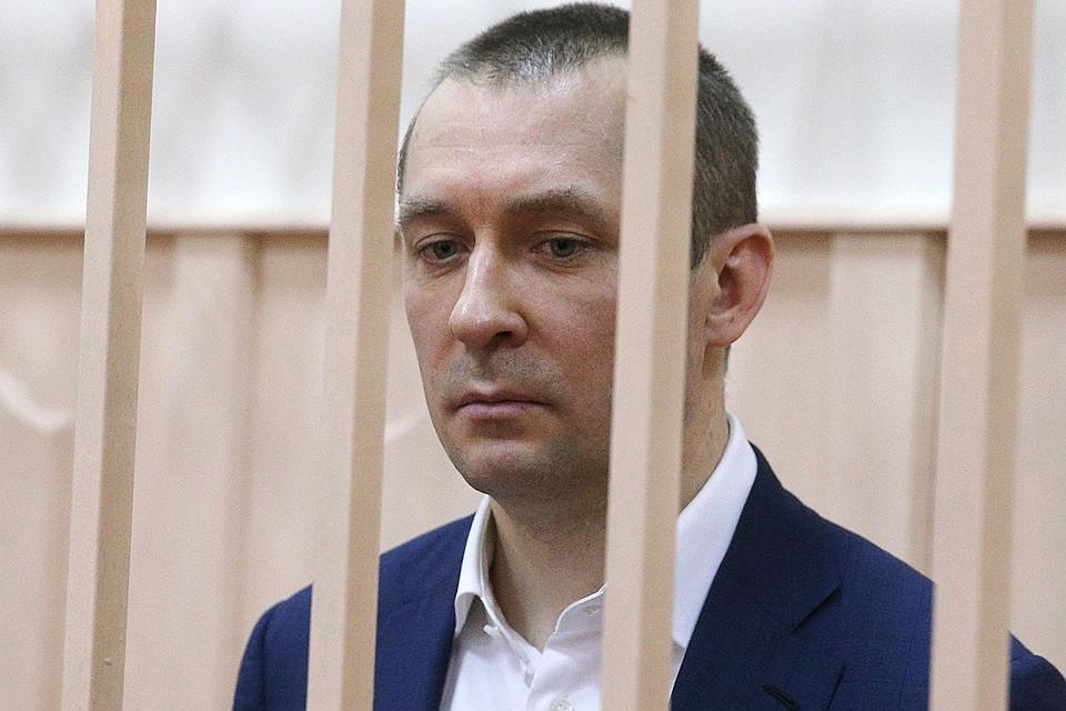 Дмитрий Захарченко был арестован в 2016 году по подозрению во взятке и воспрепятствованию осуществления правосудия. ФОТО Дмитрий Серебряков/ТАСС