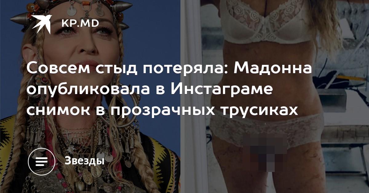 В прозрачных трусиках на вечеринке онлайн, порно зрелых в вк