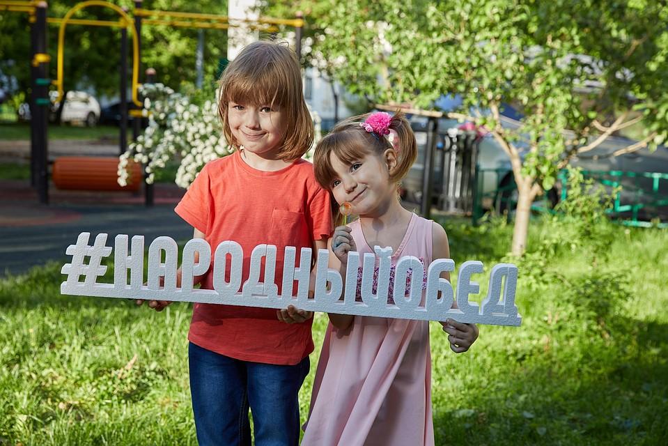 «Подари обед ребенку»  Неравнодушных россиян просят накормить детей из  малоимущих семей 61620a1ccd5