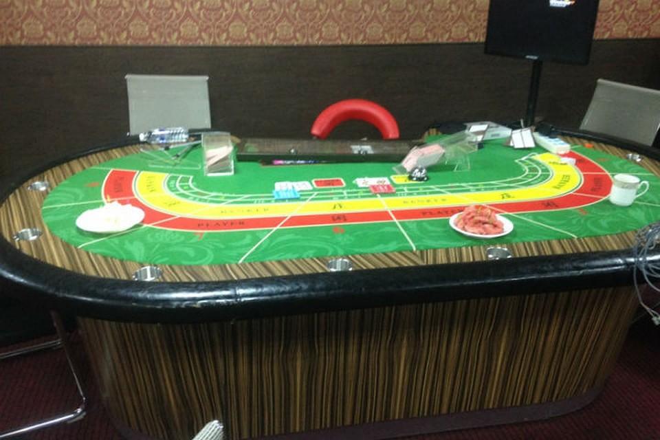 иркутск казино