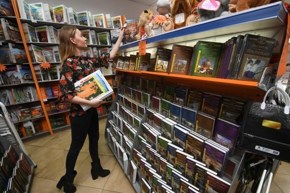 Не все книги можно купить из-за возраста