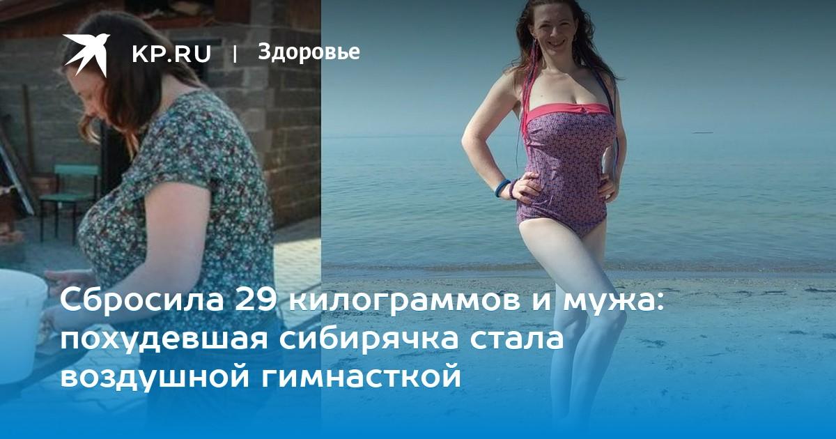 диеты для похудения отзывы ржд