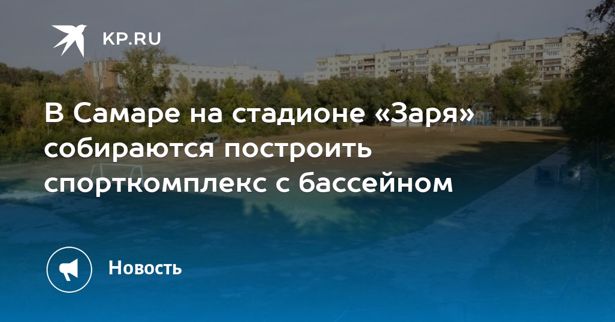 Трип bot telegram Кемерово Кристаллы bot telegram Мичуринск