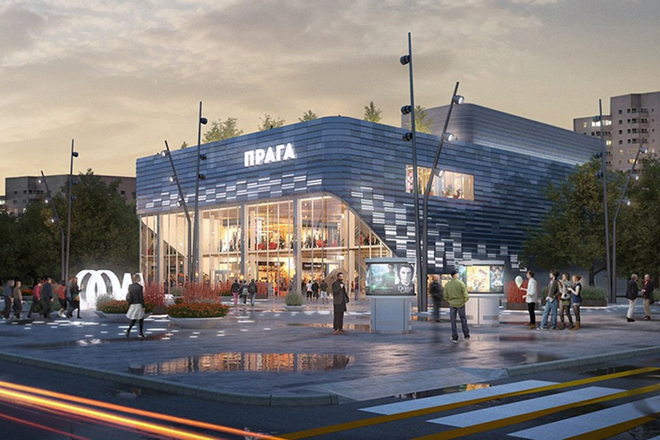 Кинотеатр «Прага» превратится в развлекательный центр. Фото: mos.ru