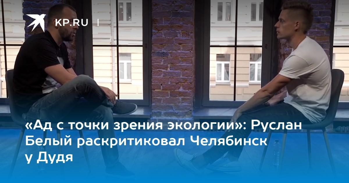 Секс скандал в челябинске видео