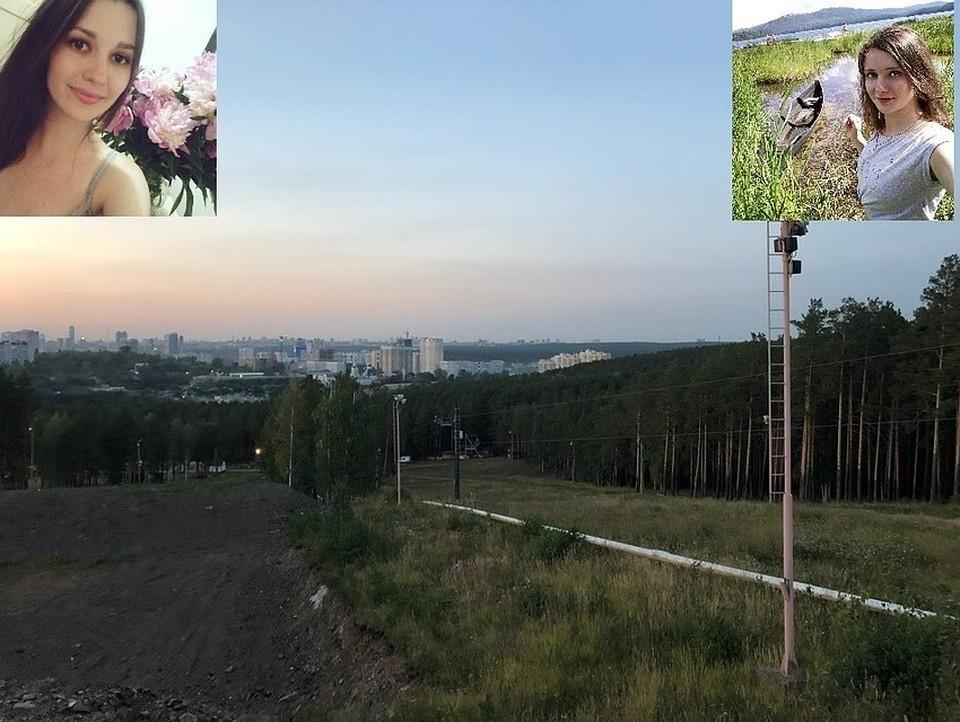 Ксения и Наталья часто проводили свободное время на склоне горы. Фото: Олег Галимов/соцсети