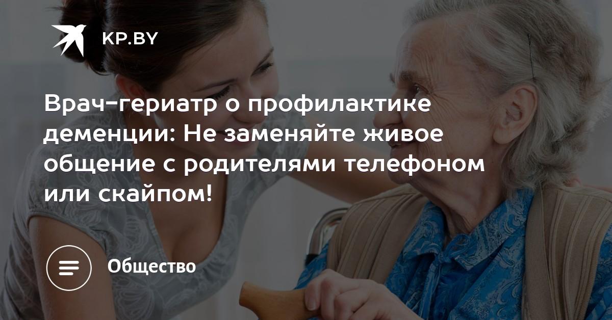 paren-i-devushka-razgovarivayut-po-skaypu-i-pokazivayut-svoi-prelesti-porno-foto-galerei