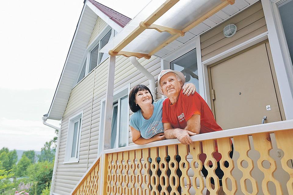 Льготы по налогообложению дома престарелых пансионат для инвалидов в саратове