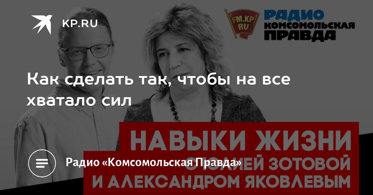 Сайт для тех кто послан на хуй leo ru