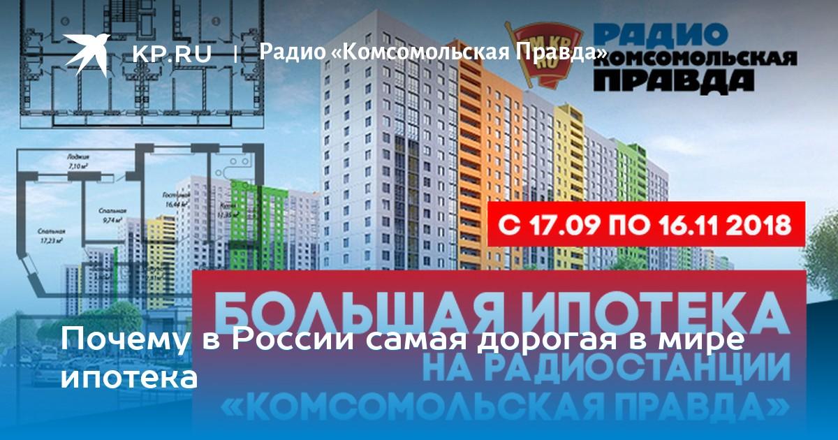 микрофинансовые организации которые дают займ по всей россии без отказов на карту на один