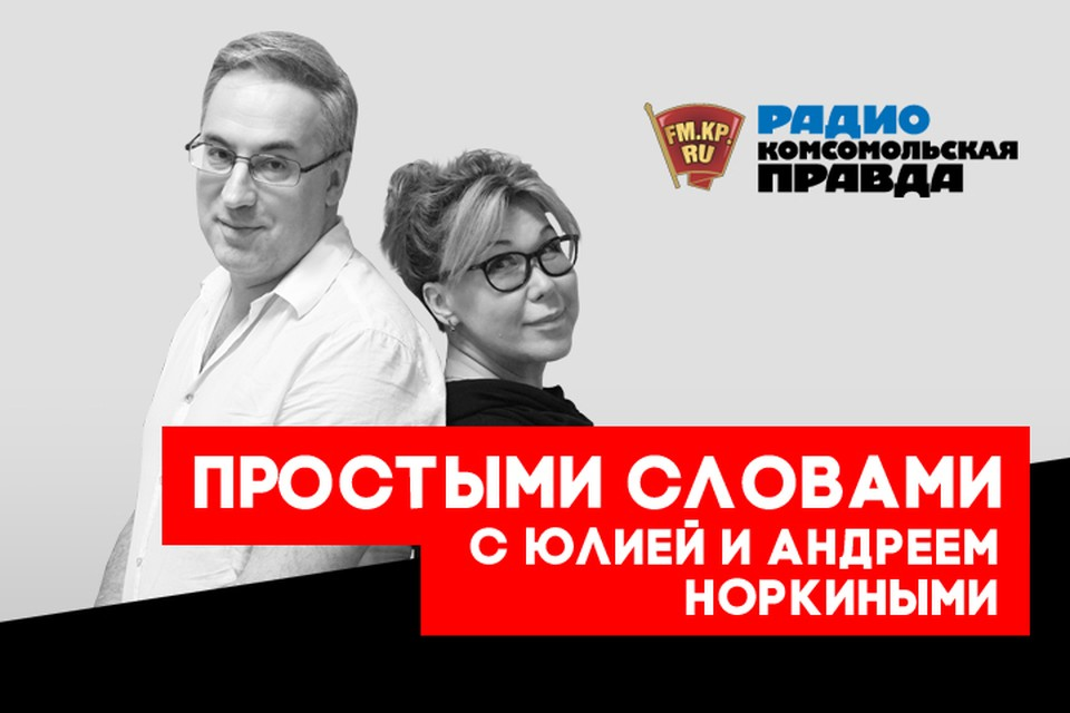 Скандальные выборы губернатора Приморья