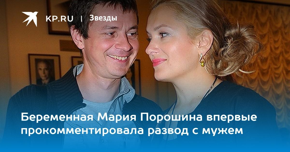 Бюст Марии Порошиной – Всегда Говори «Всегда» 7 (2011)