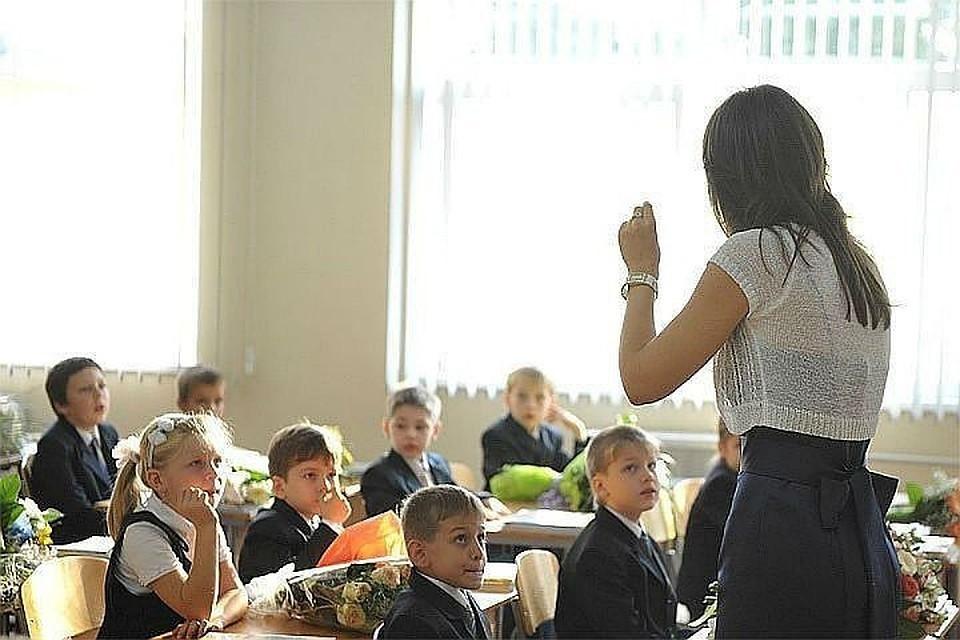 Учительница немецкого работала в этой школе с 1 сентября