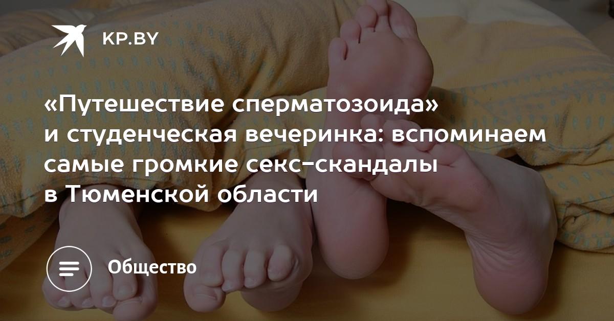 v-militsii-tozhe-seks-tolstozhopaya-zhena-ebetsya-v-lesu