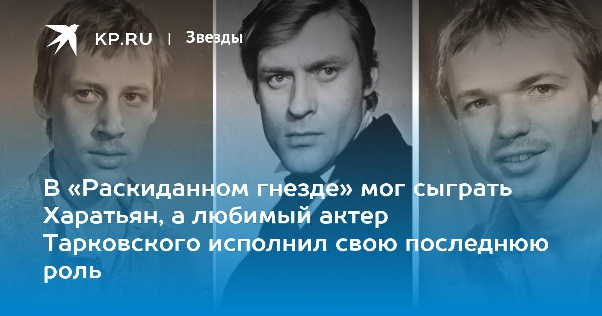 Сексуальная ориентация тарковского