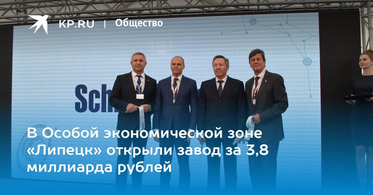Банк Югра открыл Деловой дворец — Газета Труд 111