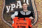 Нападающий Павел Погребняк: «Урал» рискует, подписав со мной контракт