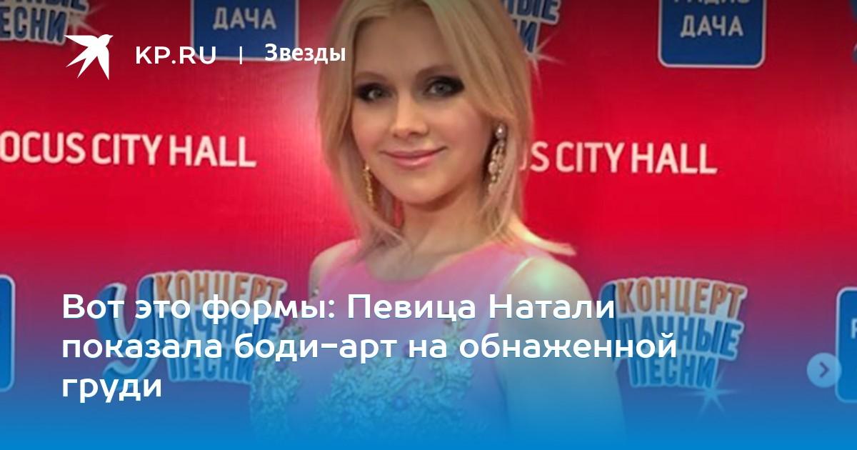 dali-parnyu-energetichna-sila-grudey-foto-golih-ukrainskoe-kastingi-ochen