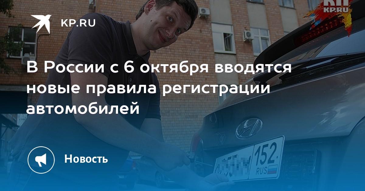 Займ под птс авто Балканский Большой переулок взять деньги под птс в самаре