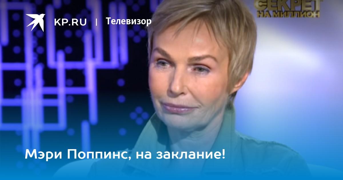 Постельная Сцена С Анастасией Меськовой – Сладкая Жизнь (2014)