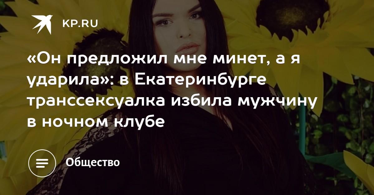 poryatsya-porno-salon-dlya-zhenshin-ekaterinburg-minet-publike