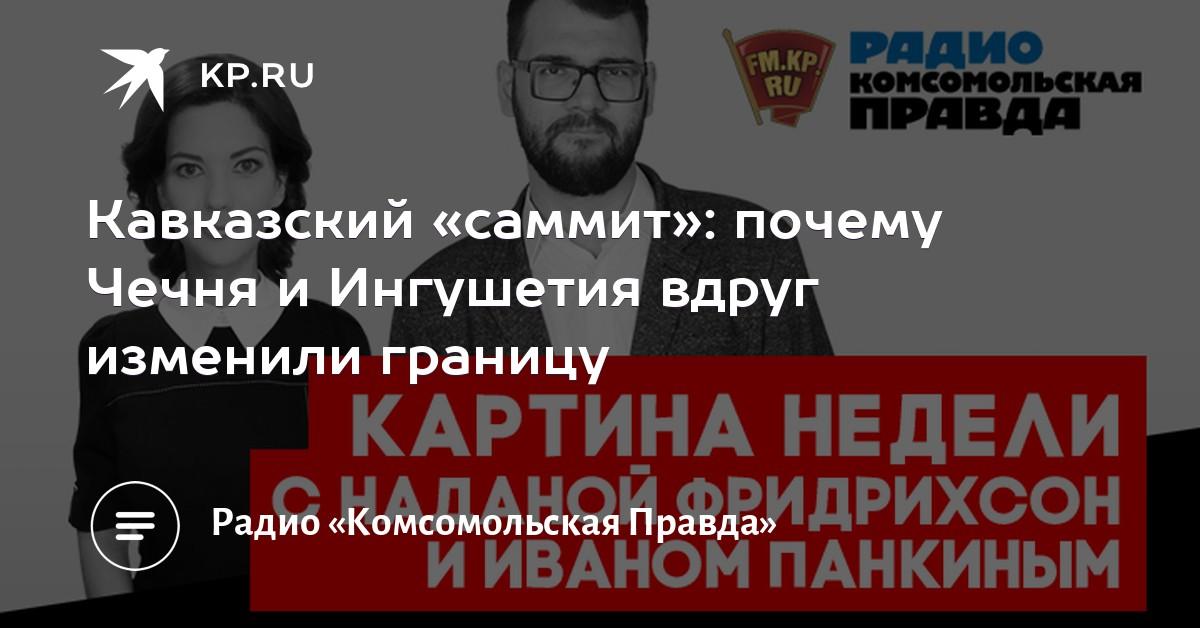 krasivie-avita-ru-ingushetiya-seks-russkiy-konchil