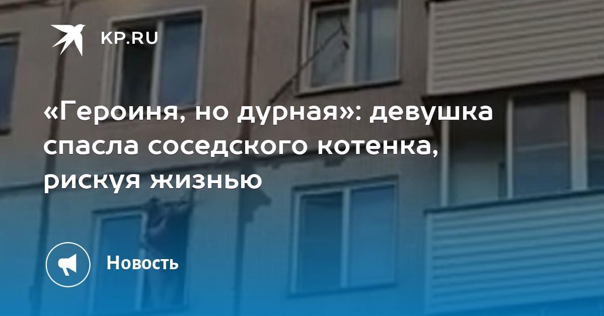devushki-v-sosedskom-okne-porno-sherlin-chopra