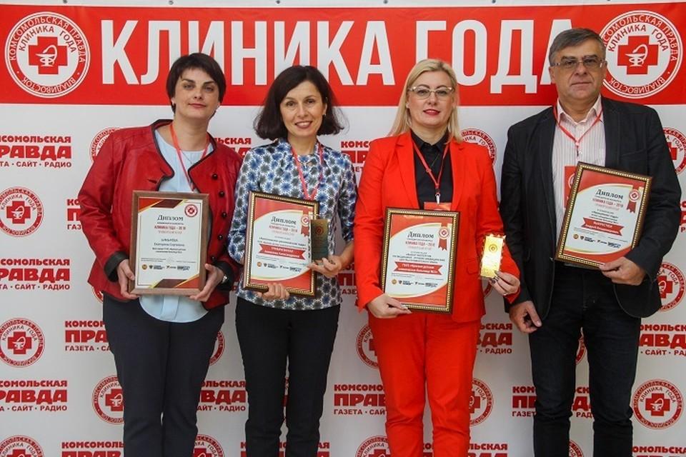"""Участники конкурса """"Клиника года-2018"""" получили заслуженные награды."""