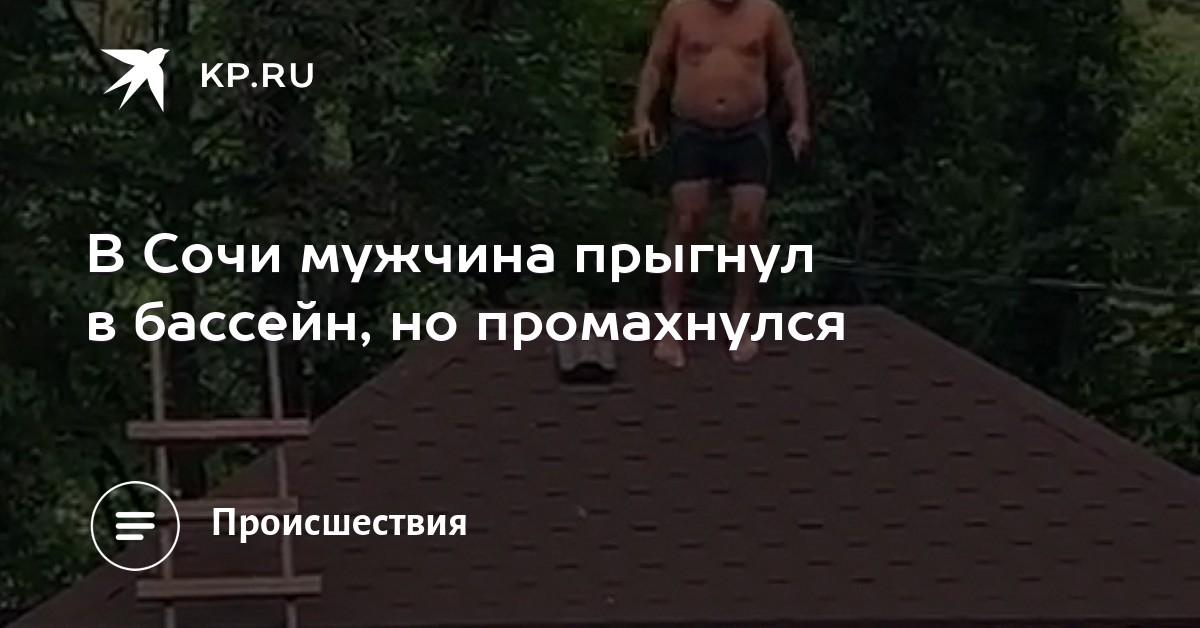 video-paren-v-otele-prignul-na-svoyu-devushku