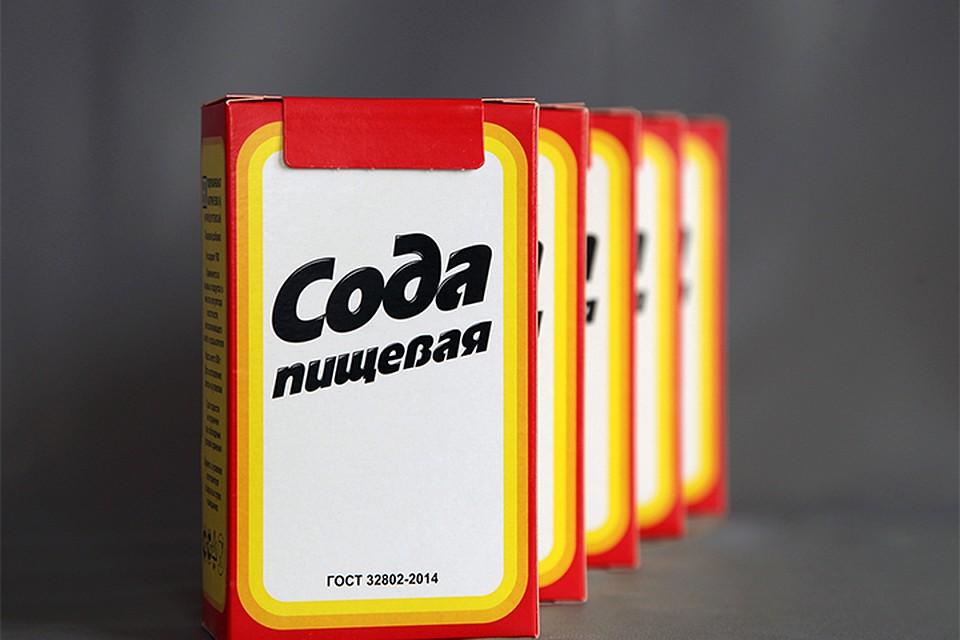 b77a54e0e147 Обновление старого бренда  «БСК» представила новую упаковку пищевой соды