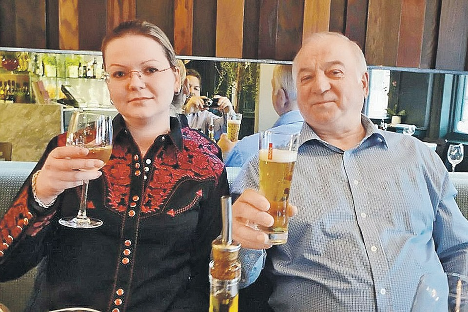 Британский шпион Сергей Скрипаль и его дочка Юлия (на фото), похоже, попали под давно разработанный сценарий английских спецслужб.