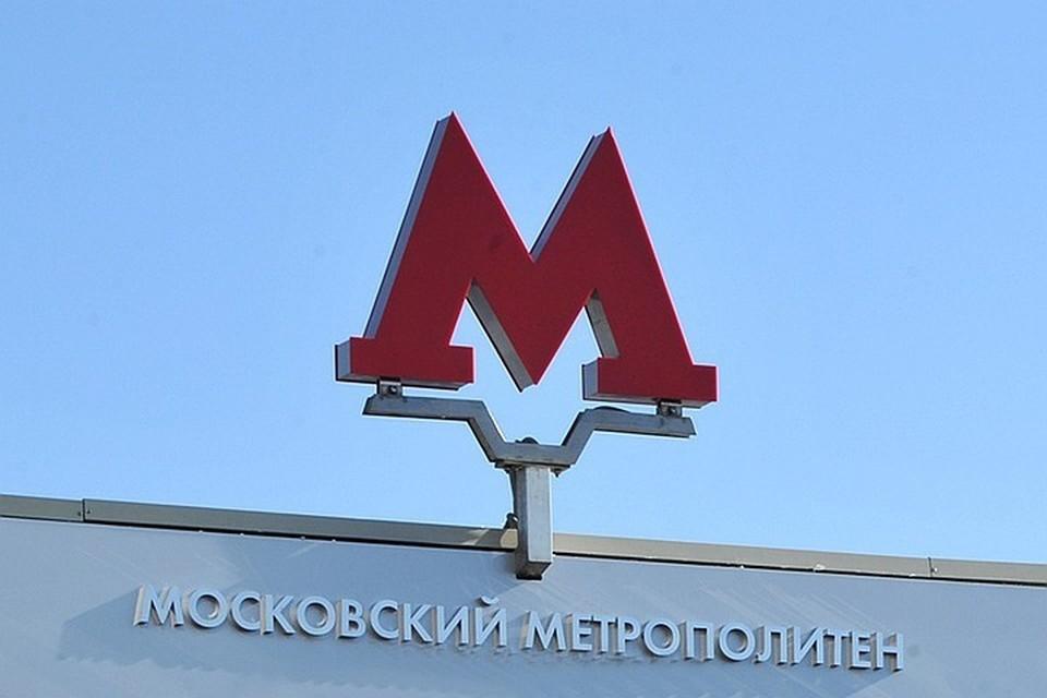 Новую станцию московского метро оформят в стиле авангард