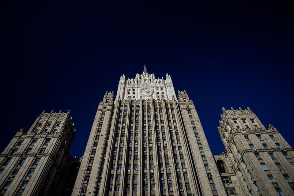 Посол Нидерландов прибыла в МИД РФ для дачи разъяснений касательно развернутой в Гааге антироссийской кампании