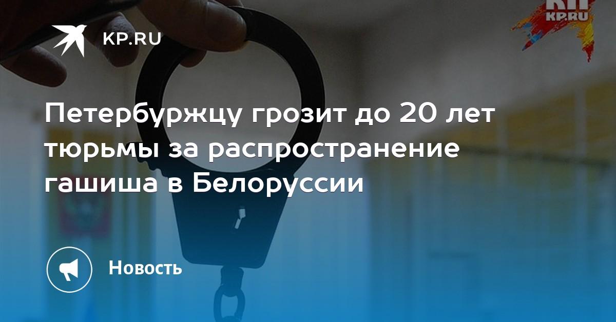 Спиды Цена  Находка Мет  hydra Электросталь