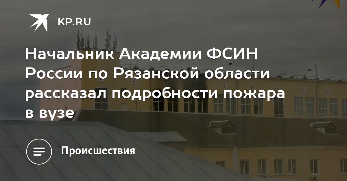 russkoe-porno-video-onlayn-pozharniy-prishel-na-pozhar