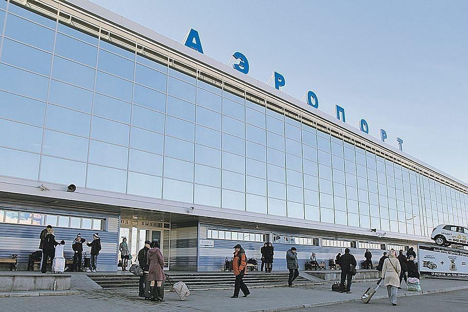 Иркутяне смогут выбрать для аэропорта имя известного российского деятеля