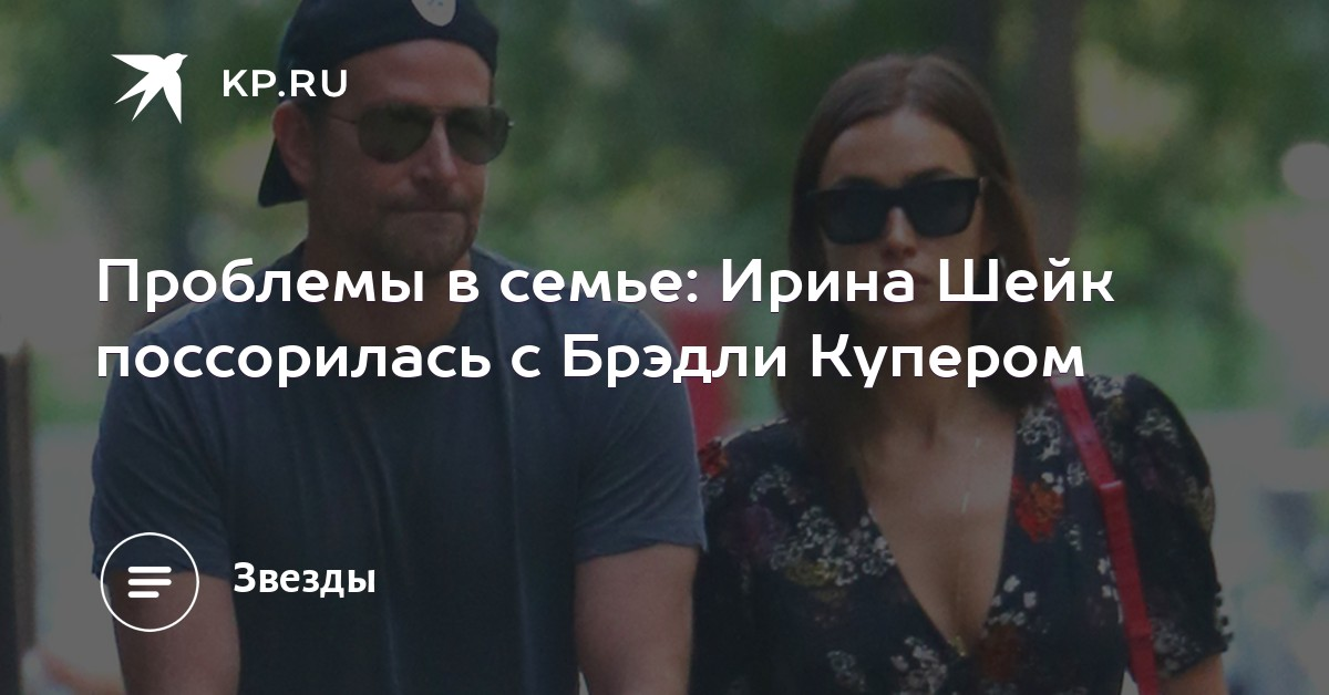 Irina Shayk se peleó con Bradley Cooper