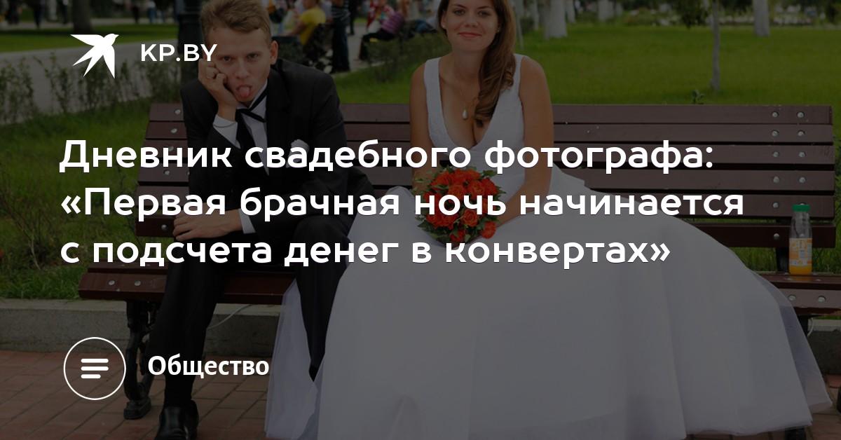 Молодожены сняли на камеру брачную ночь онлайн, обнаженное фото моделей