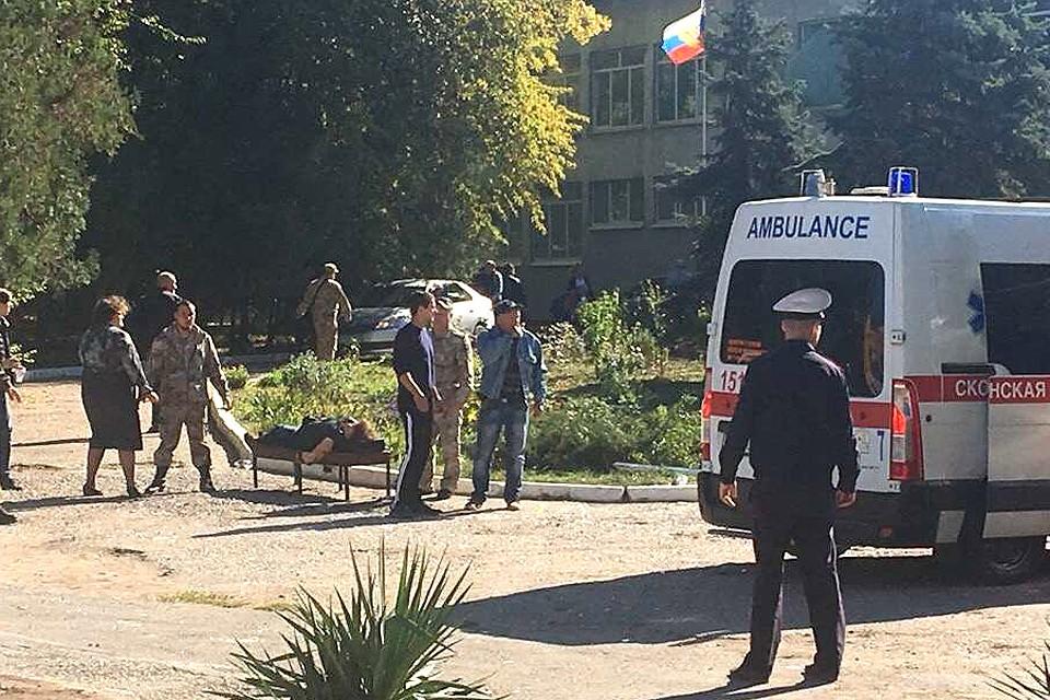 По факту взрыва в керченском колледже возбуждено уголовное дело. ФОТО Керчь ФМ