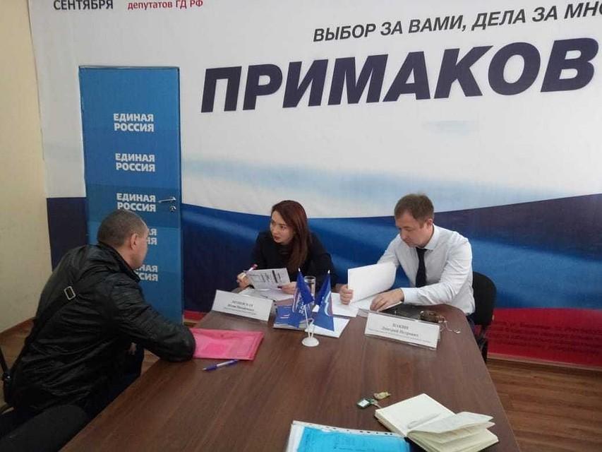 юридическая консультация заводского района саратова