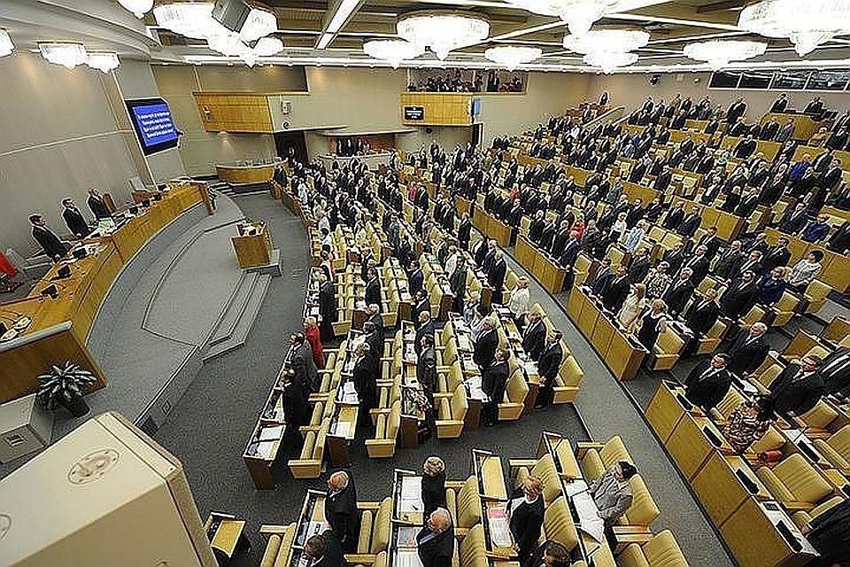 "Госдума приняла проект о ""заморозке"" накопительной пенсии до 2021 года"
