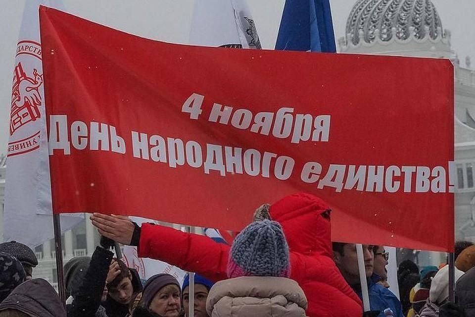 В Москве в День народного единства ограничат продажу алкоголя