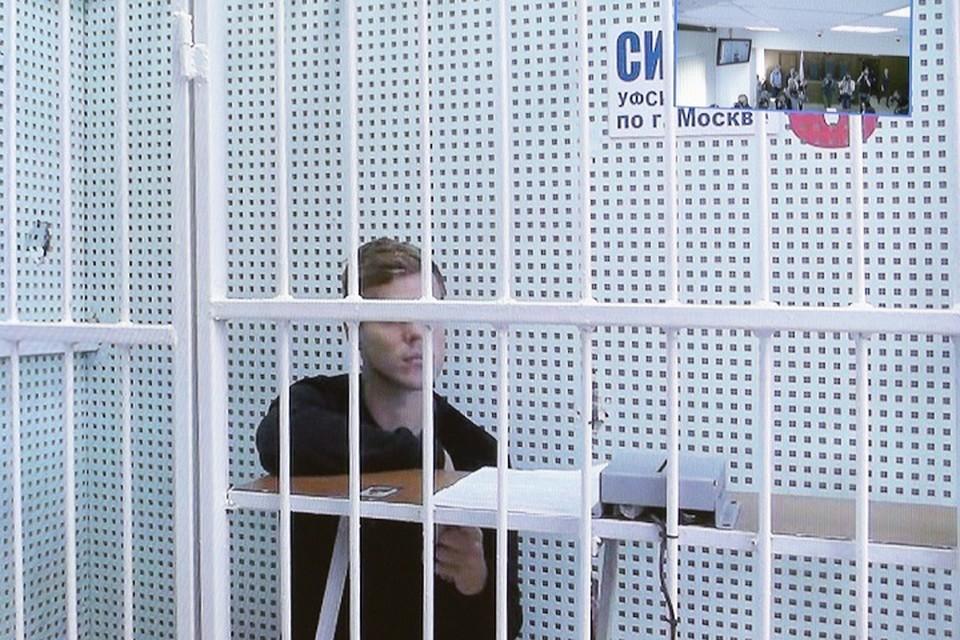 Александр Кокорин выступал в Мосгорсуде по видеосвязи из Бутырки. Фото: Сергей Бобылев/ТАСС