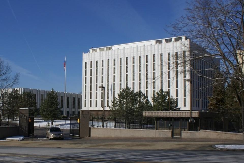 Здание посольства РФ в Вашингтоне