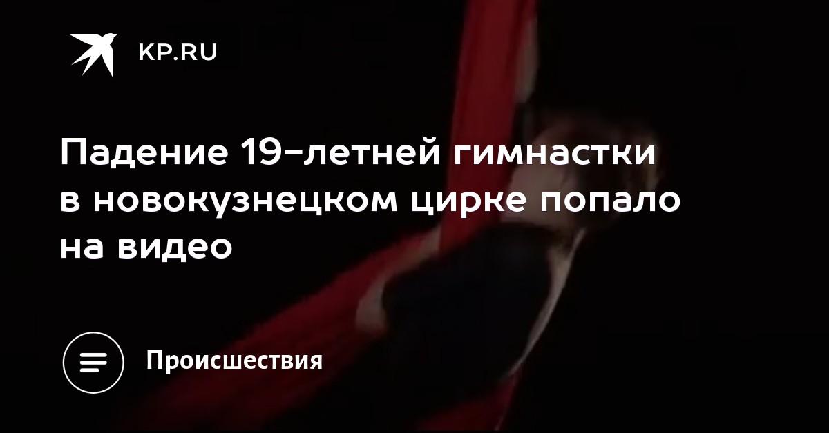 video-porno-v-tsirke-s-gimnastkoy-na-plyazhe-smotret-pornuhu-ogromniy-chlen-v-popu