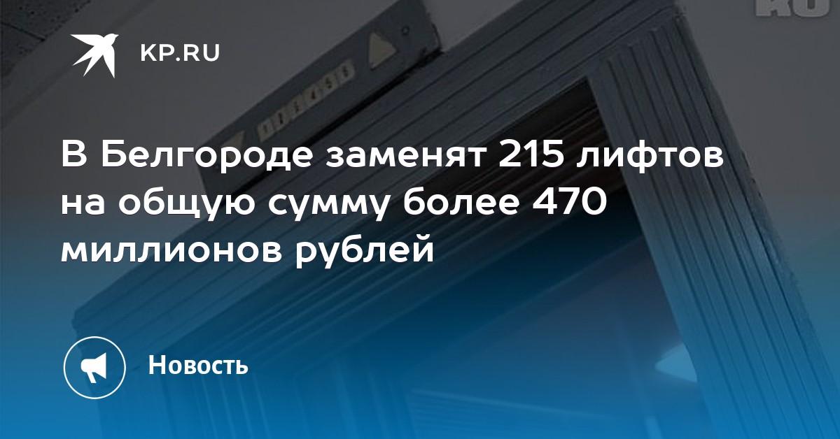 Электронная отчетность белгород вокзальная госпошлина регистрация ип фнс