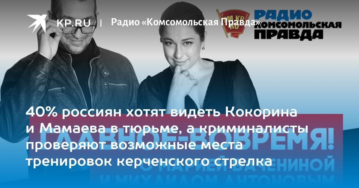 deyli-realniy-medosmotr-devushek-v-tyurme-zhenu-zasazhivaet